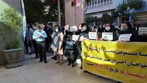 manifestations-en-iran