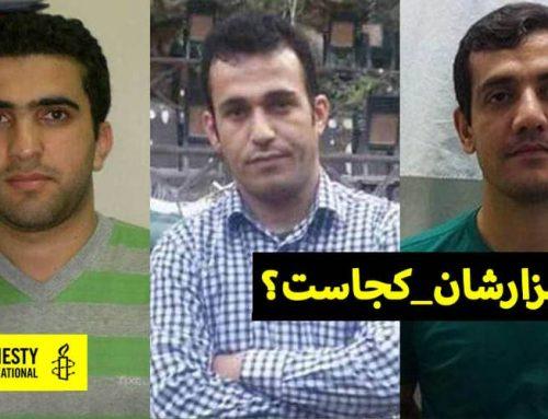 Amnesty demande à Téhéran de cesser de torturer les familles des prisonniers politiques exécutés