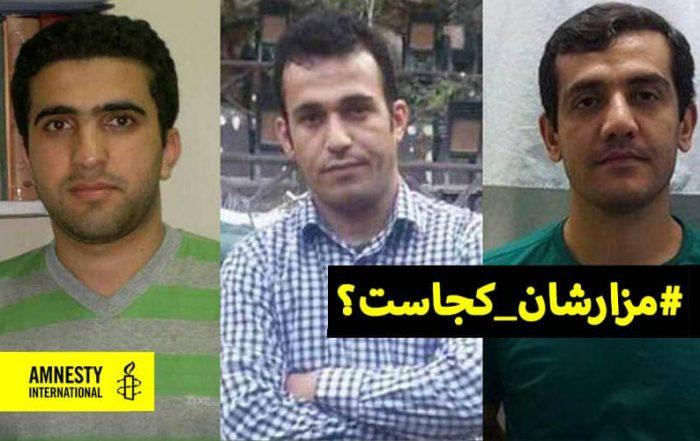 prisonniers-politiques-kurdes-executes-iran