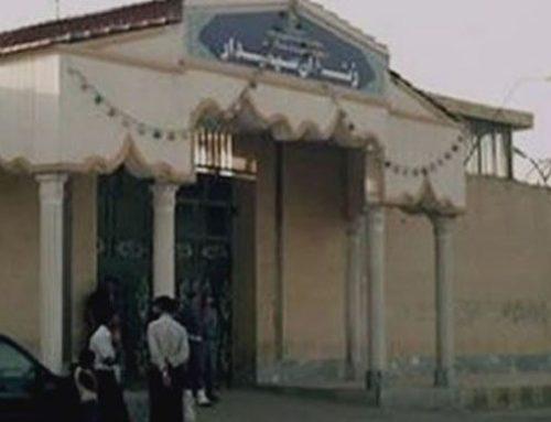 Les femmes de la prison Sepidar détenues dans des conditions intolérables