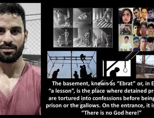 Le sous-sol de la torture iranienne (suite)