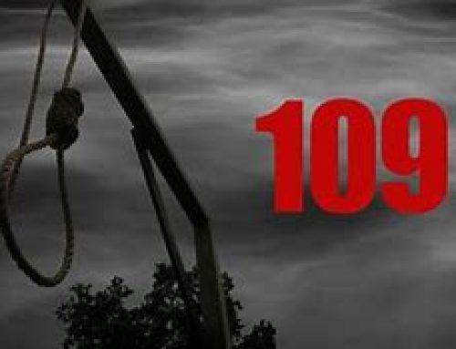 L'Iran exécute la 109ème femme depuis le début de la présidence de Rouhani