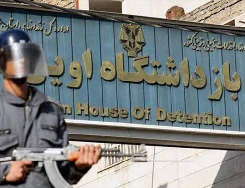 Les prisonniers politiques iraniens réclament la visite d'une délégation internationale