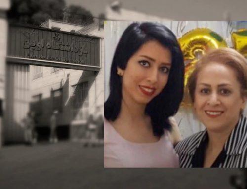 Port du voile en Iran : mesures humanitaires refusées à une mère et à sa fille emprisonnées