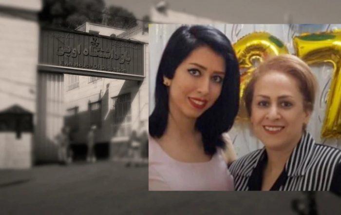 Saba Kord Afshari, à gauche, et sa mère, Raheleh Ahmadi