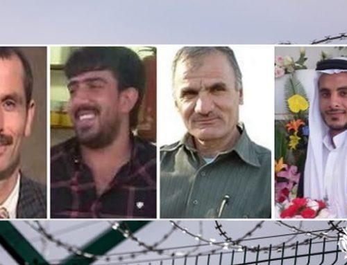 Conditions alarmantes des prisonniers politiques dans le sud-ouest de l'Iran