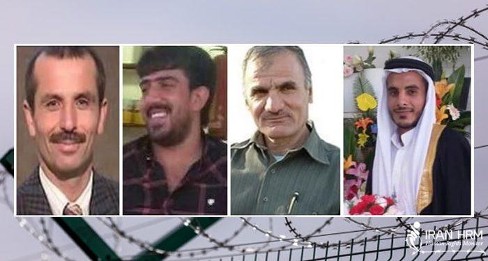 Sheyban-Prison-Political-Prisoners