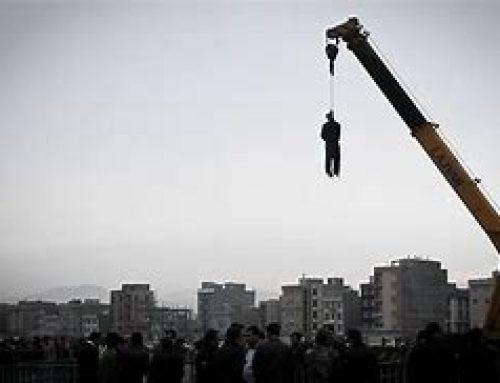 Exécution d'un autre prisonnier à la prison de Sanandaj en Iran