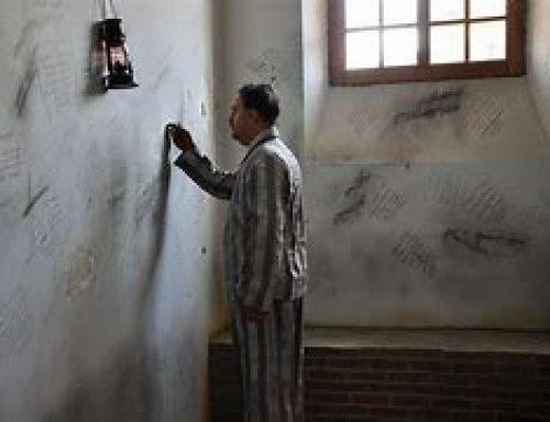 Les conditions de détention des prisonniers politiques sont préoccupantes en Iran