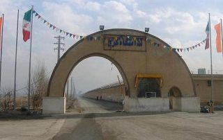 prison-iran