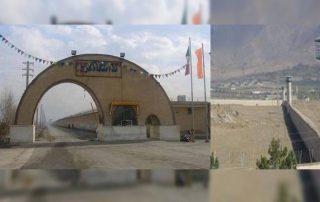 prison-karaj-iran