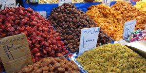 téhéran Bazar