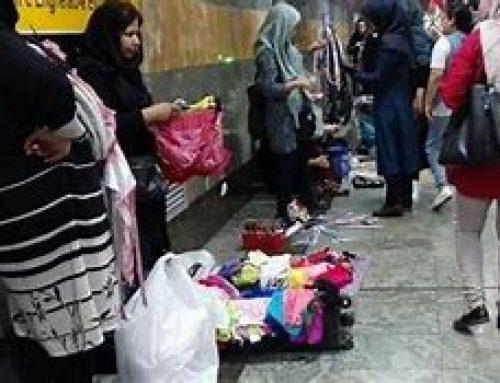 Les colporteuses en Iran risquent la mort