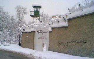 prison evine