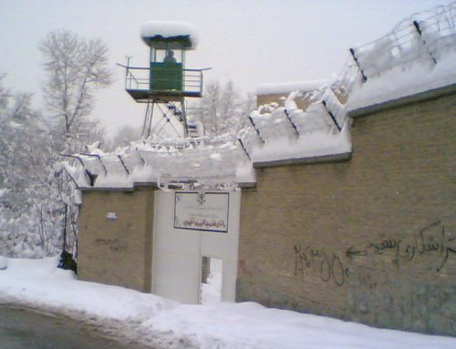 Iran : Sept décès de la Covid-19 dans la prison d'Evine