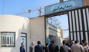 CSDHI - Les autorités iraniennes ont exécuté à la prison centrale de Yazd, en Iran, un prisonnier condamné à qisas (la loi du Talion) pour meurtre. Une nouvelle exécution à Yazd Selon Iran Human Rights, les autorités carcérales ont pendu ce prisonnier le dimanche 1er novembre 2020, au matin. Son identité a été établie. Il s'agissait de Heydar Ali Mohammadian qui était dans le couloir de la mort pour meurtre. Une source bien informée et connaissant les détails de son cas a déclaré à IHR : « Mohammadian était en prison depuis octobre 2017. Il était allé à la potence une fois avant l'année dernière mais avait réussi à gagner plus de temps auprès des plaignants pour payer la diyya (prix du sang). Il n'a pas pu payer l'argent dû à temps et sa condamnation à mort a été mise en œuvre. » Au moment de la publication, les médias nationaux et les autorités du régime des mollahs iraniens n'ont pas annoncé l'exécution de ce prisonnier. Selon le compte-rendu annuel d'Iran Human Rights, l'Iran a accusé au moins 225 des 280 personnes exécutées en 2019 pour « meurtre avec préméditation. » Comme il n'y a pas de distinction juridique entre le meurtre et l'homicide involontaire, qu'il soit volontaire ou involontaire en Iran, les personnes accusées de « meurtre avec préméditation » seront condamnées à la peine de mort, quelles que soient l'intention et les circonstances. (Source : IHR) Un détenu exécuté à la prison de Rajaï Chahr Les agents du régime a également exécuté un prisonnier à la prison de Rajaï Chahr, fin octobre. Il était accusé de meurtre. Nous avons identifié cet homme, il s'appelait Maysam. Les médias officiels ont rapporté que son cas a été examiné par le tribunal pénal n°1 de Téhéran. La famille de la victime ayant demandé un « qisas. » Selon les enquêtes, le régime l'a condamné à mort et le jugement a été confirmé par la Cour suprême. Les autorités iraniennes l'ont pendu la semaine dernière à la prison de Rajaï Chahr. (Site web Faratak News - 28 octobre 2020)