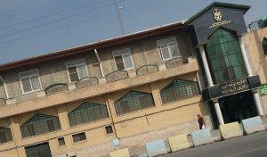 La prison d'Oroumieh