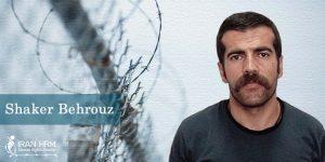 prisonnier-dans-le-couloir-de-la-mort-Shaker-Behrouz-est-innocent.