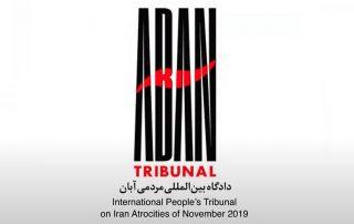 tribunal-Aban