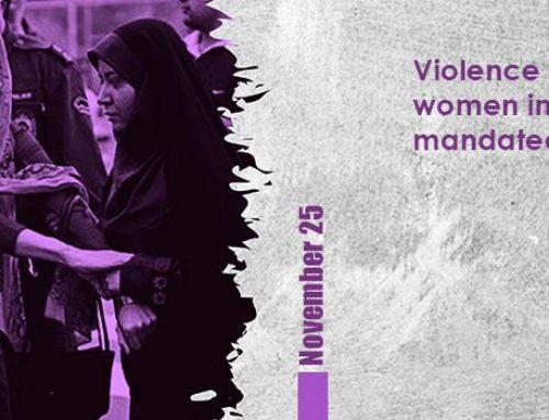 La violence contre les femmes en Iran : un mandat légal