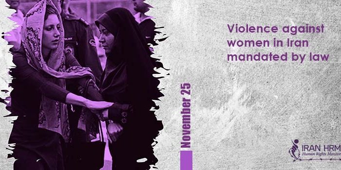 violence-against-women-in-Iran