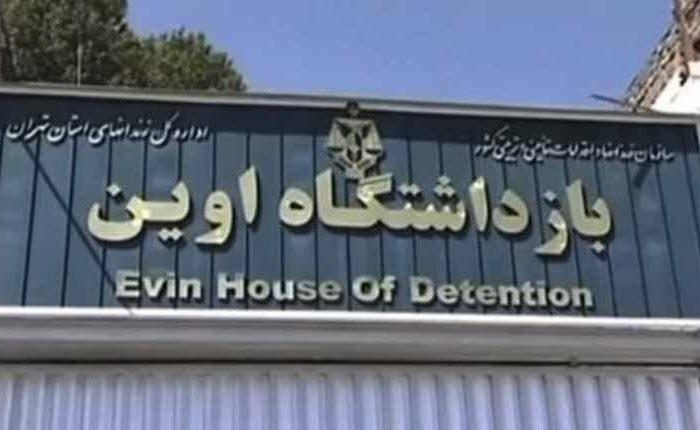Evin-Prison-iran