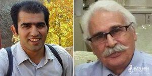 Mohammad-Banazadeh-Amirkhizi-Payam-Shakiba