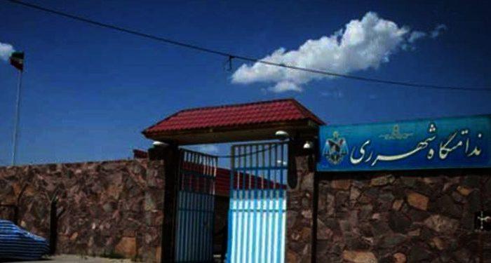 La prison pour femmes de Qarchak