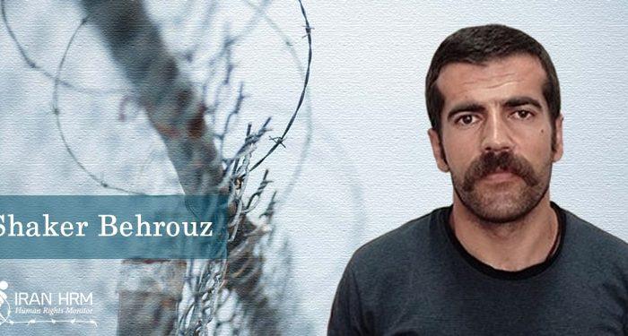 Shaker-Behrouz-is-innocent-iran