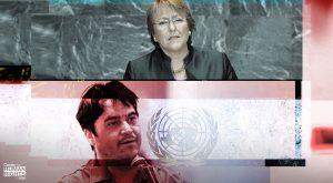 Zam-commissaire-droits-humains-iran
