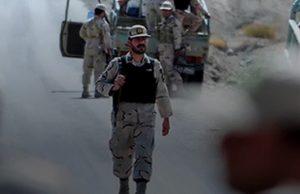 forces-de-la-securite-iran