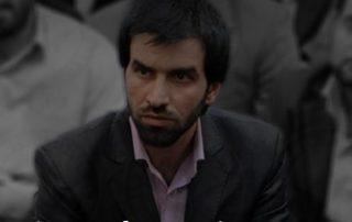 sattar interrogateur iran