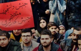journee-etudiants-iran