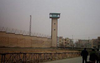 prison de rajaï Chahr iran