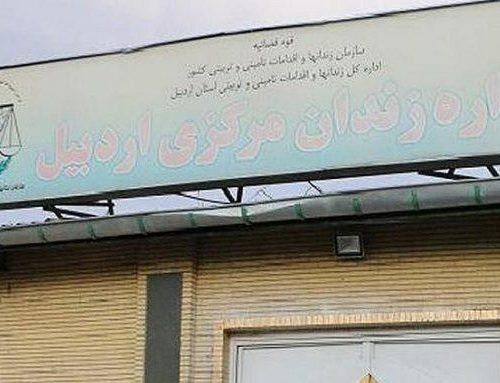 Les frères, Mehdi et Moharam Feyzi, sont exécutés à Ardebil en Iran