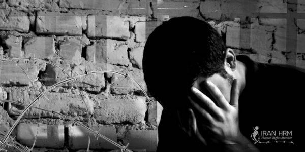 prisonniers iraniens