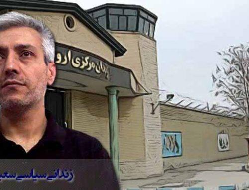 Le prisonnier politique Saeed Sangar condamné à une nouvelle peine de 11 mois de prison