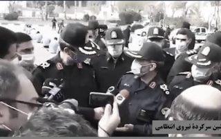 droits-humains-SSF-iran