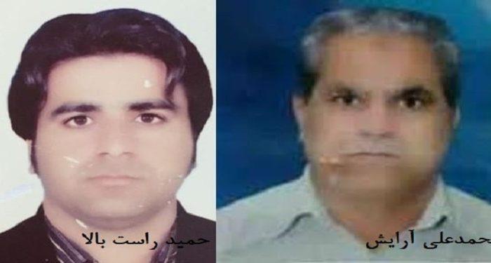 exécution prisonnier sunnites