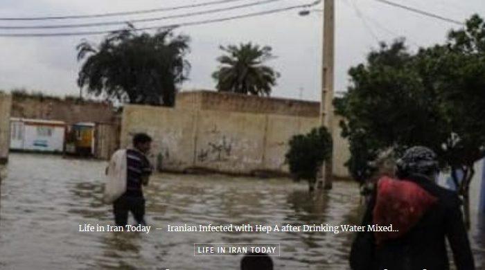 inondation iran