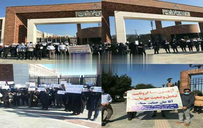protestations iran