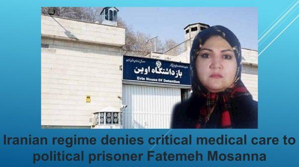 Fatemeh-Mosanna