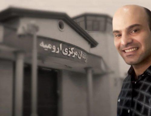 La santé d'un dissident politique iranien, privé de traitement, se détériore