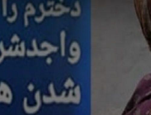 Iran : Un père abandonne sa jeune fille pour échapper à la pauvreté