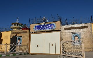 prison-de-kermanshah-iran.j