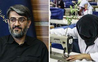 Mohammad-Mehdi-Haj-Mohammadi-prison-labor