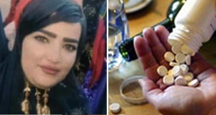 Sahar-Fakheri-suicide