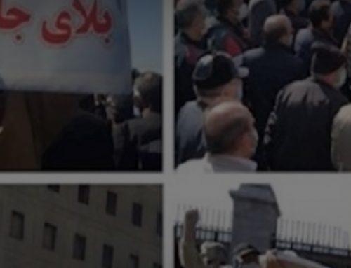 Jusqu'où ira la différence de classe dans l'Iran des mollahs ?