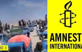 sistan-baloutchistan-iran-amnesty