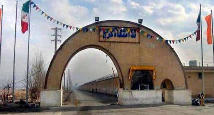 Central-Prison-of-Karaj